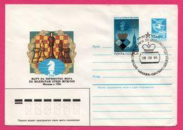Entier Postal - FDC - Waxmatam - Échecs - Mockba - Moscou - 1984 - Scacchi
