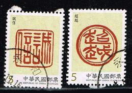 Taiwan , Michel# O 13 Verschiedene Briefmarken - 1945-... Republik China