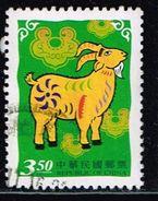 Taiwan , Michel# 2827 A + C O Year Of Goat - 1945-... Republik China