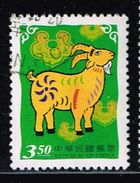 Taiwan , Michel# 2827 A O Year Of Goat - 1945-... Republik China