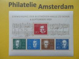 Germany West 1959, COMPOSERS / MUSIC / BEETHOVEN-HALLE: Mi 315-19, Bl. 2, ** - [7] West-Duitsland