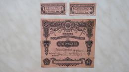 """Lot De  Billet """"  De Russie 1915 Et 1919 ; à Voir  (léger Point De Colle Sur Les 4 Extrémités) - Russie"""
