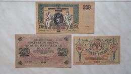 """Lot De  Billet """"  De Russie  Variant De 1898 à 1919 ; à Voir  (léger Point De Colle Sur Les 4 Extrémités) - Russia"""