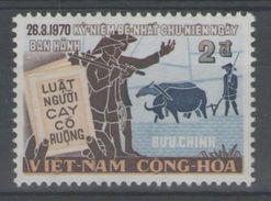 VIETNAM DU SUD:  N°394a ** (1970 !), TB. Cote 22€ - Vietnam