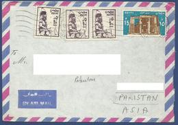 EGYPT POSTAL USED AIRMAIL COVER TO PAKISTAN - Posta Aerea