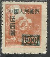 CHINA CINA 1950 STEAM LOCOMOTIVE SHIP OVERPRINTED 500$ SURCHARGED ON STAMP OF 1949 NG - Neufs