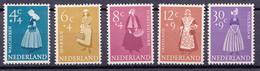 Nederland 707-711 1958 - 1949-1980 (Juliana)