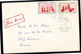 TCHAD Enveloppe Cover DOBA 1969 2 Timbres Mission Bailloud Dans L'Ennedi - Tsjaad (1960-...)