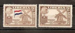 VARIETE PA **  LIBERIA  ANNEE 1956 - 1 TB AVEC DRAPPEAU PAYS BAS ABSENT - TIMBRE NORMAL NON FOURNI  - SUPERBE - RRR !!!! - Liberia