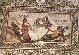 Cyprus, Paphos, House Of Dionysos, Pyrame Et Thisbé,.. Mint - Chypre