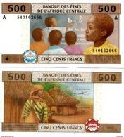 GABON ( Central African States ) P 406A  500 Francs 2002 UNC - Gabon