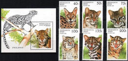C0385 BENIN 1996, SG 1389-MS1395 Big Cats,  MNH - Benin - Dahomey (1960-...)