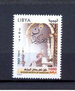 Libya 2017-Blessed Month Of Ramadan Set (1v) - Libyen