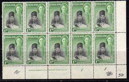Nyasaland 1945 GVI 1d Soldier, King's African Rifles, Imprint Plate Block Of 10, MNH, SG 145 (BA2) - Nyasaland (1907-1953)