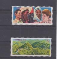 CHINA - 1974- UPU 8FR X 2 MINT NEVER HINGED - 1949 - ... Repubblica Popolare