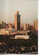 CP - PHOTO - ABU DHABI - ETISALAT - 251 - - Emirati Arabi Uniti