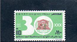 EGYPTE 1976 ** - Neufs