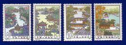 China 1984 T96 Suzhou Garden: ZhouZhengYuan Trees Stamp Set MNH ! - 1949 - ... People's Republic