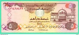 5 Dirhams - United Arab Emirats - N° 001465433 - TTB - Arabie Saoudite