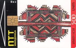 MACEDONIA - Embroidery /GEM2 (Red), Tirage 6.000,11/96 ,500 U, Used - Macedonia