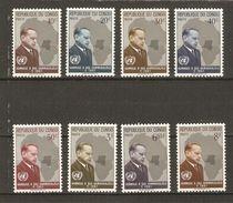 Congo - 1962 - Hommage à Dag Hammarskjöld - Série Complète MNH - 454/461 - Republic Of Congo (1960-64)