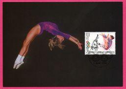 Carte Maximum - Gymnastique - Olympische Sommerspiele Atlanta - Vaduz - 1996 - Summer 1996: Atlanta
