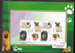 O) 2006 CHINA, IMPERFORATE, DOMESTIC DOGS ISSUANCE OF THE SPECIAL STAMPS, MNH - 1949 - ... People's Republic