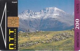 MACEDONIA - Korab - 2nd Issue(reverse Instructions At 7 Points), Tirage 110.000,03/96 ,200 U, Used - Macedonia