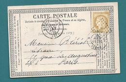 YT55 Avec Losange Lettres NP (ambulant Nantes à Paris). GARE D'ANGERS (Maine Et Loire) - Marcophilie (Lettres)