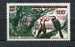 3138  CONGO  Poste Aérienne  N° 1 **  250 F / 500 F  F  1960 JO De Rome  SUPERBE - République Du Congo (1960-64)