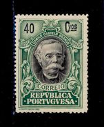 ! ! Portugal - 1925 Camilo Castelo Branco Writer 40 C - Af. 343 - MH - 1910-... Republic