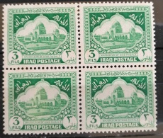 I32 - Iraq 1941 SG 210a Variety In A Block-4, Re-entry  In Top Inscription Error - Iraq
