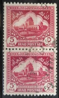 I32 - Iraq 1941 SG 212a Variety In A Pair, Re-entry In Top Inscription Error - Iraq