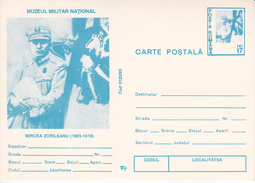 1993 , Romania , Airman Mircea Zorileanu , WWI , Pre-paid Postcard - Romania