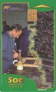 MACEDONIA -  Carving /Traditonal Craftsmanship,1999 , Tirage 100,000 ,500 U, Used - Macedonia