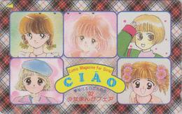 Télécarte Japon / 110-011 - MANGA EXPO - CIAO - ANIME FAIR 1992 - Japan Phonecard - BD COMICS TK - 8301 - Comics
