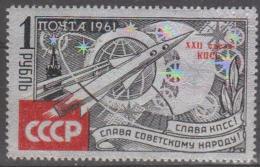 RUSSIA - 1961 Space Achievements - Congress Overprint. Scott 2534. MNH ** - 1923-1991 USSR