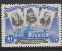 RUSSIA - 1954 Observatory Restoration. Scott 1722. MNH ** - 1923-1991 UdSSR