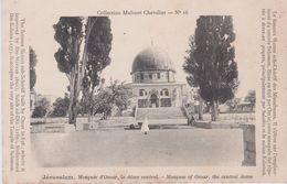 PALESTINE . JERUSALEM . Mosquée D'Omar . Le Dôme Central - Palestine