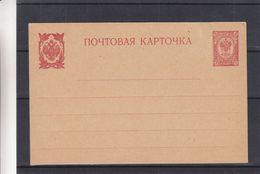 Russie - Carte Postale De 1909 - Entier Postal - - Lettres & Documents