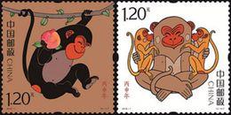CHINA 2016 -1  China New Year Zodiac Of Monkey Stamps - 1949 - ... Repubblica Popolare