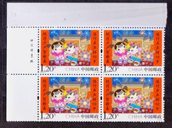 CHINA 2016-2 New Year Greeting Special Stamp Ram Stamps Block With Imprint - 1949 - ... Repubblica Popolare