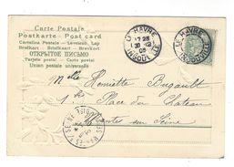 LE HAVRE INGOUVILLE  Cachets Jumelés  1 Dateur Vide  1905 - Marcophilie (Lettres)