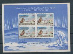 1958. CCCP :) - 1923-1991 USSR