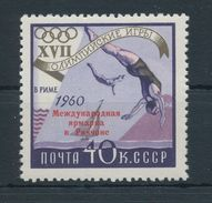 1960. CCCP :) - 1923-1991 USSR