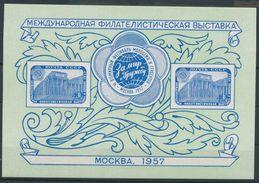 1957. CCCP :) - 1923-1991 USSR
