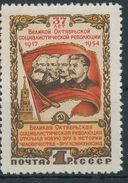 1954. CCCP :) - 1923-1991 USSR