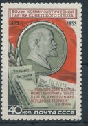 1953. CCCP :) - 1923-1991 USSR