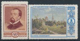 1952. CCCP :) - 1923-1991 USSR