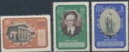 1951. CCCP :) - 1923-1991 USSR